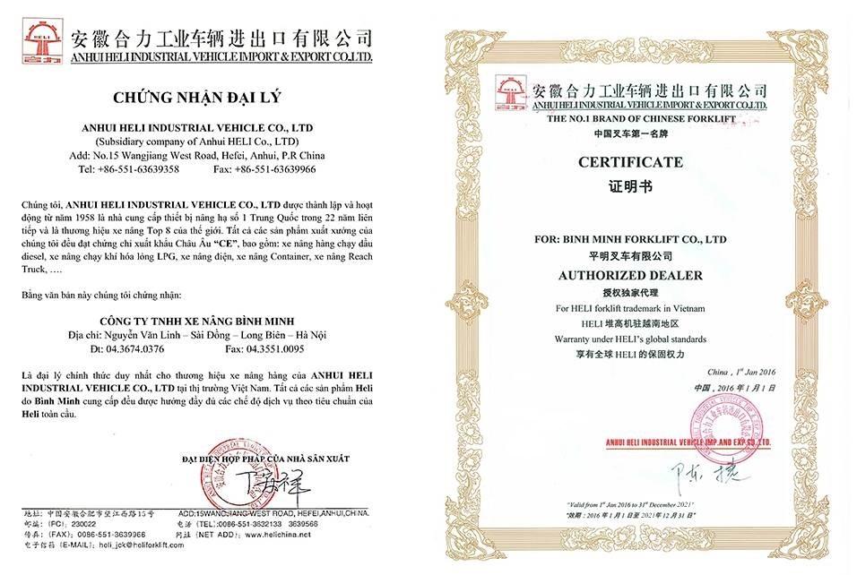 Giới thiệu xe nâng Heli Việt Nam